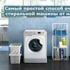 Как почистить стиральную машину от накипи