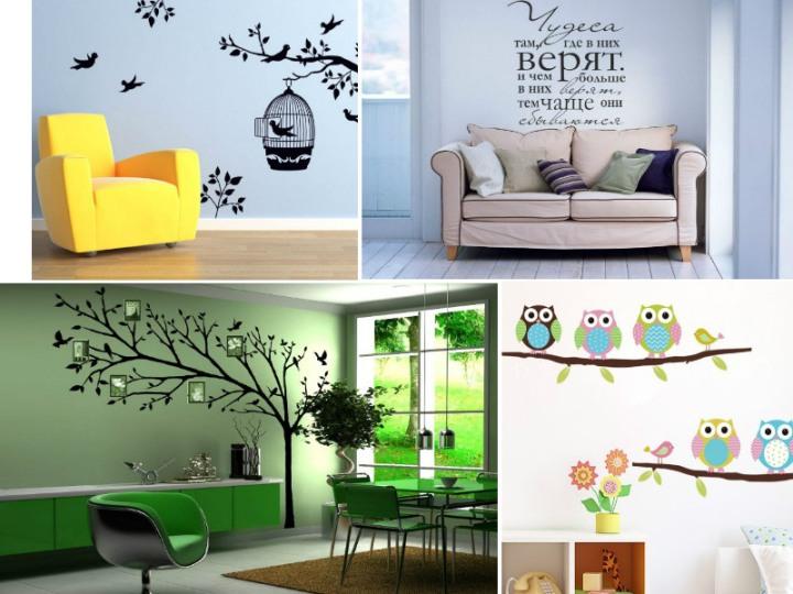 Декоративные настенные наклейки - коллаж