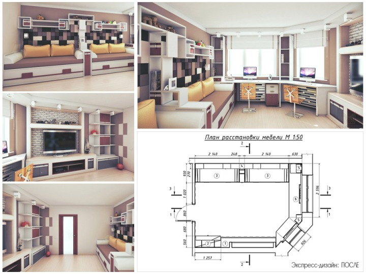 Пример проекта комнаты