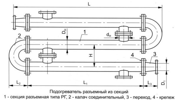 vodovodyanoy-podogrevatel_2