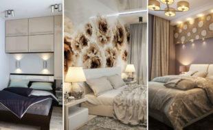 Большие возможности маленьких спален: 20 уютных и современных интерьеров