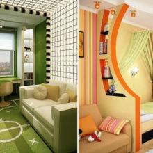 """25 дизайнерских идей, как обустроить фантастическую детскую комнату в стандартной """"хрущевке"""""""